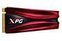 ADATA XPG GAMMIX S11 M.2 SSD